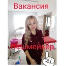 Объявление от Nastya - фото №1