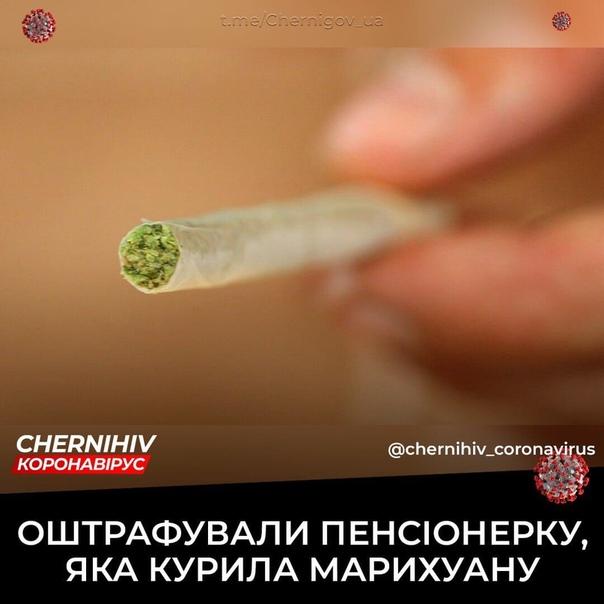 Можно ли курить марихуану если у тебя геморрой конопля желудок