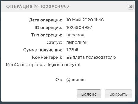 https://sun3-12.userapi.com/2YWXYSL3DoUqAFSsmR-6BO0h_7SWg2RGzJbvHA/Iy3ntFgW9XM.jpg