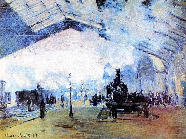 «Вокзал Сен-Лазар», Клод Моне
