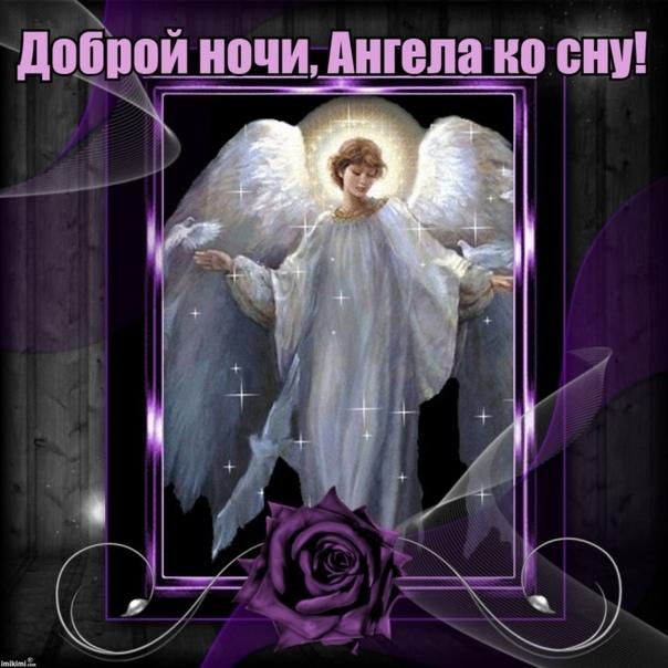 массовый чудесных сновидений картинки ангела ко сну даже