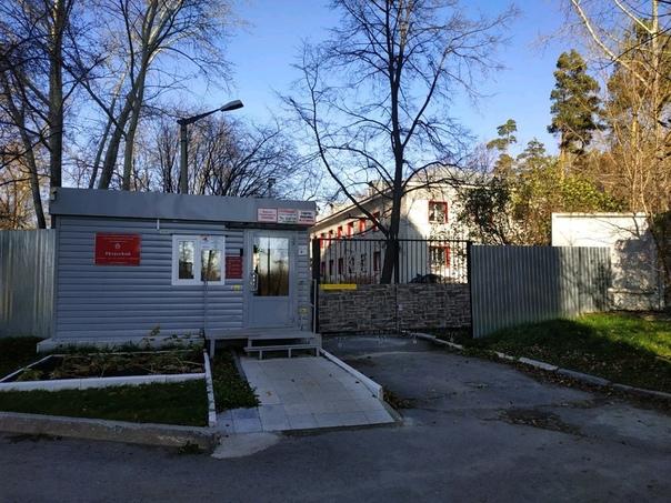 Пациенток «Уктусского пансионата» насильно отправляли на стерилизацию Руководство заставляло женщин пройти эту процедуру, потому что в пансионате нельзя было держать детей. По словам женщин, их