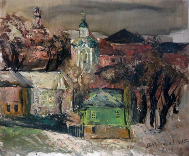 Владимир Вениаминович Юрпа́лов (род. 28 мая 1954 года)