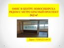 Объявление от Biznes-Tsentr - фото №1