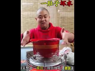 китайцы жгут картинки сломала лучевую кость