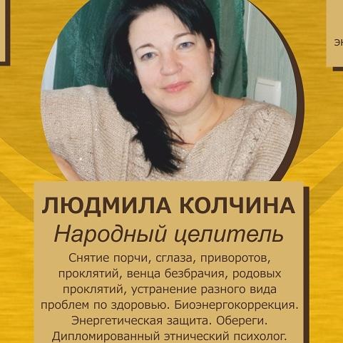 Слить на воск испуг в Москве