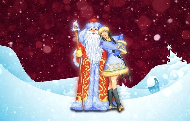 Новогодние Обои На Рабочий Стол Снегурочка