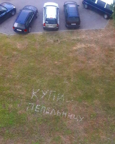 Жительница Минска собрала сотни окурков под своим балконом И выложила из них пассивно-агрессивное