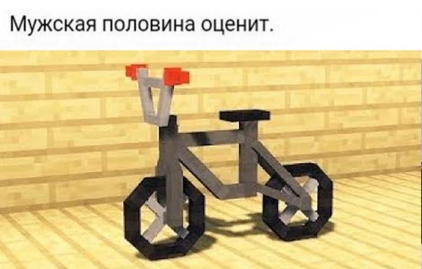 велосипед в майнкрафт #3