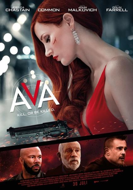 Новый постер шпионского боевика «Агент Ева» с Джессикой Честейн