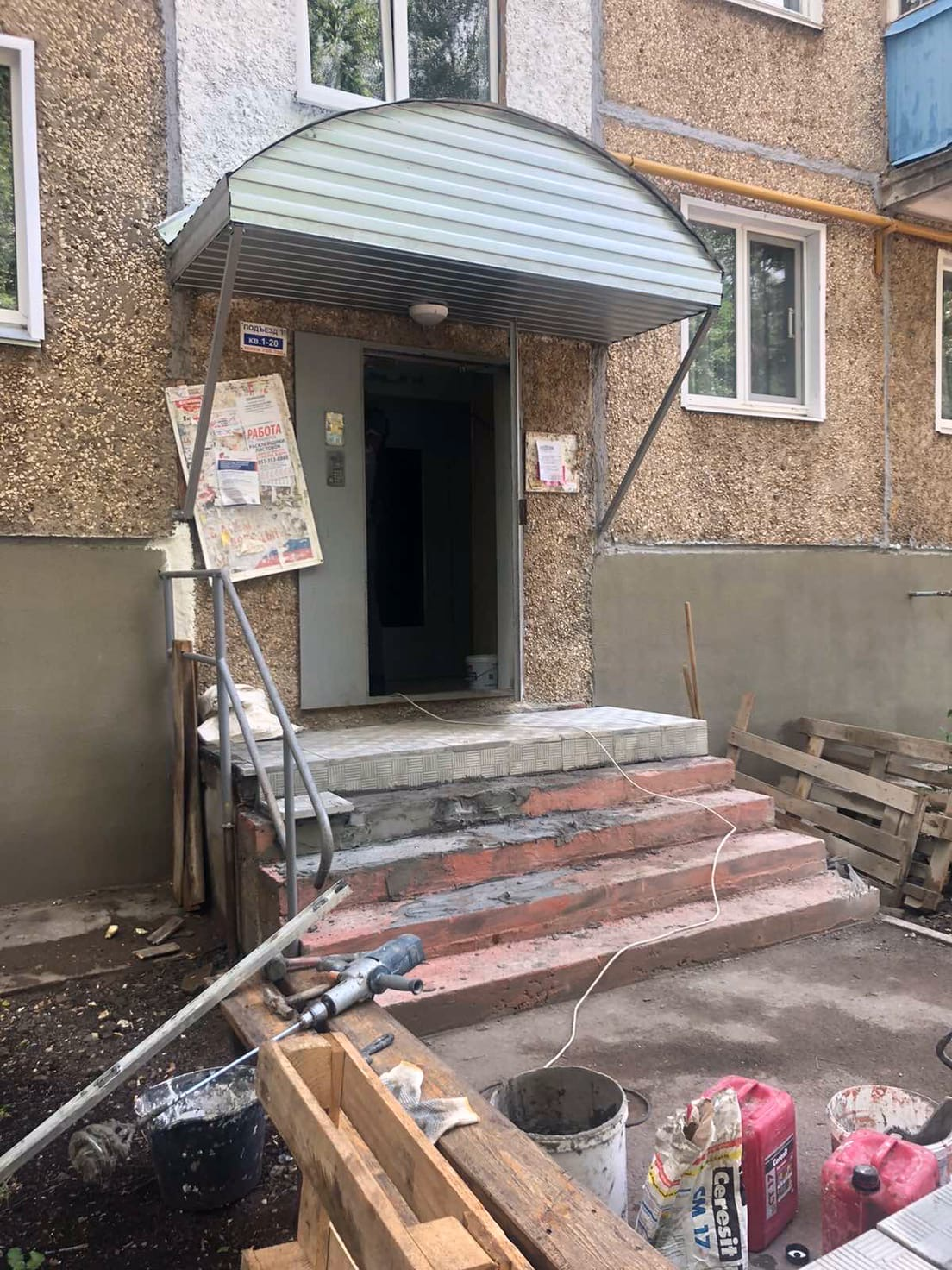 Улица Монтажников дом 30