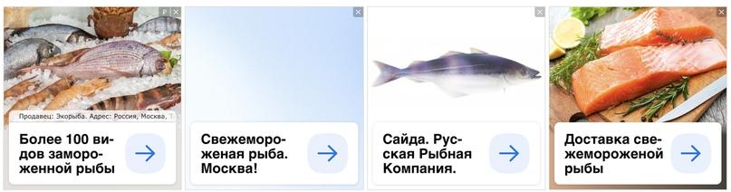 Находим рекламные объявления конкурентов в любой сфере, изображение №4