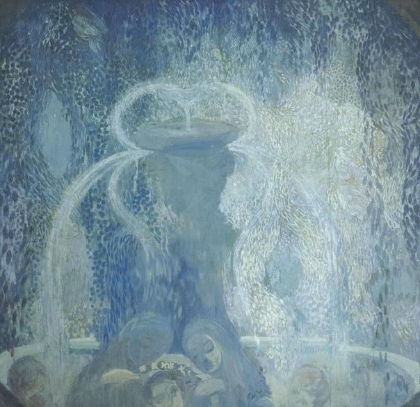 Павел Кузнецов. «Голубой фонтан». 1905.