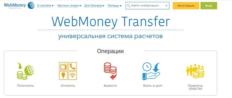 Альтернатива ePayments: обзор платежек, изображение №8