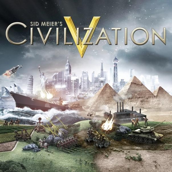 ВВС «Это  цивилизация»