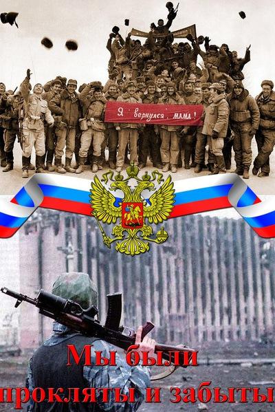 Чечня открытки