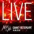 Artik & Asti - Номер 1 (Live в Санкт-Петербург) (Live в Санкт-Петербург)