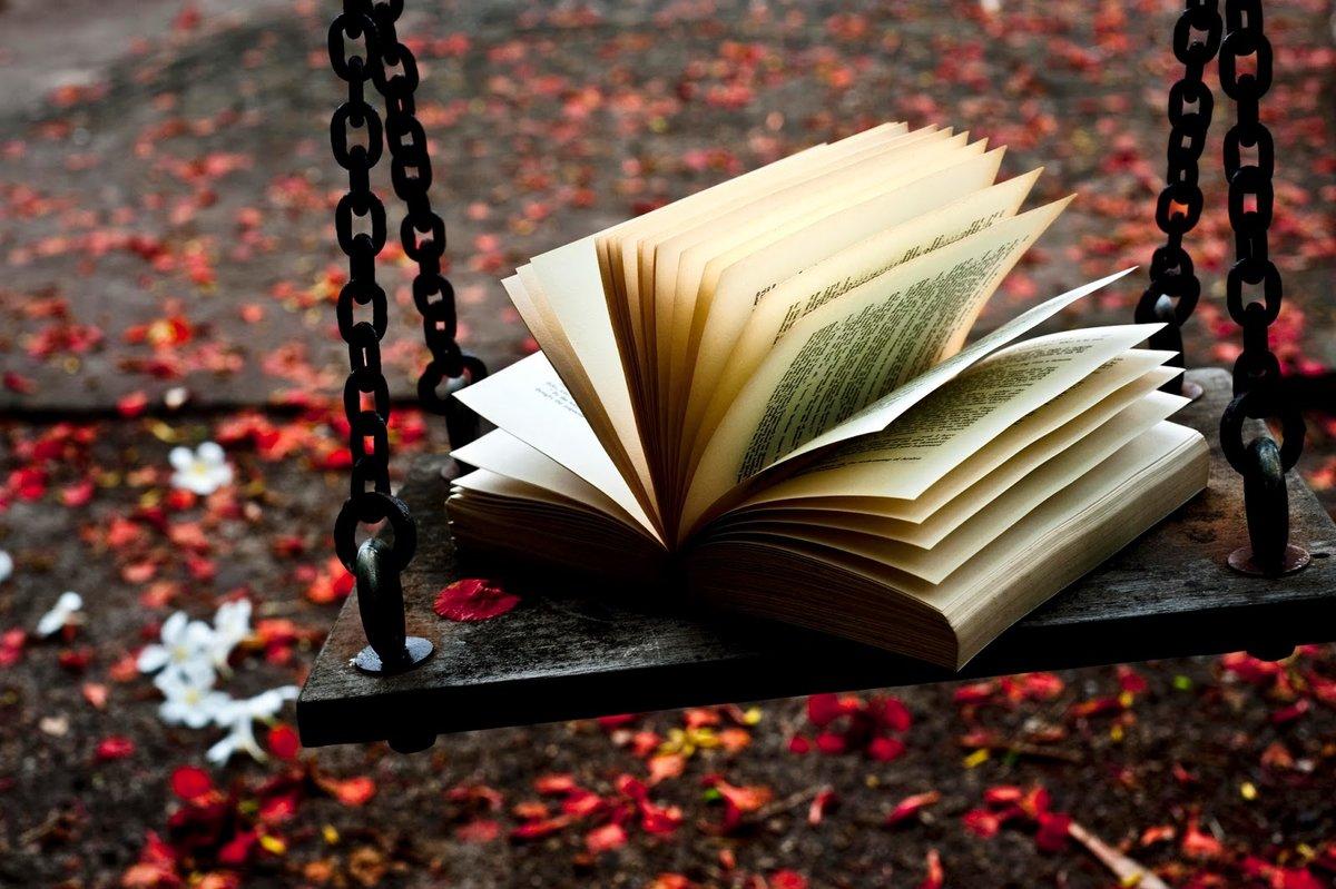 Спешу, книги фото с надписями