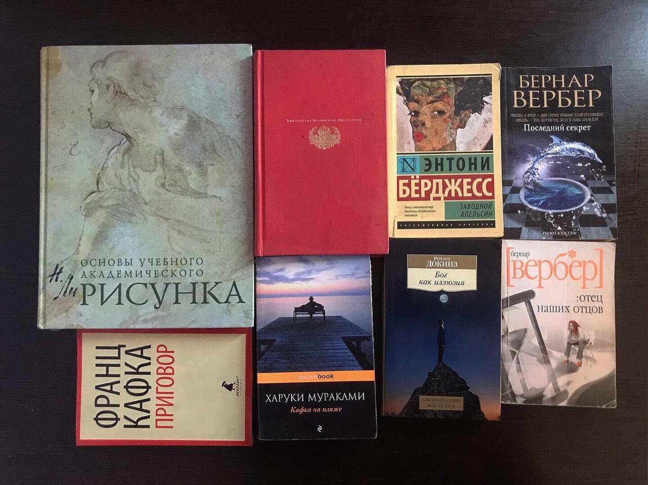 Основы учебного академического рисунка - 2300 Ф.Кафка «Приго