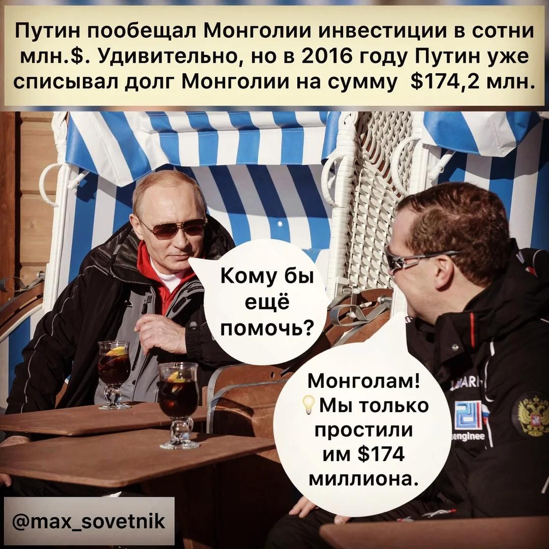 Какие банки дают кредит пенсионерам до 80 лет в москве