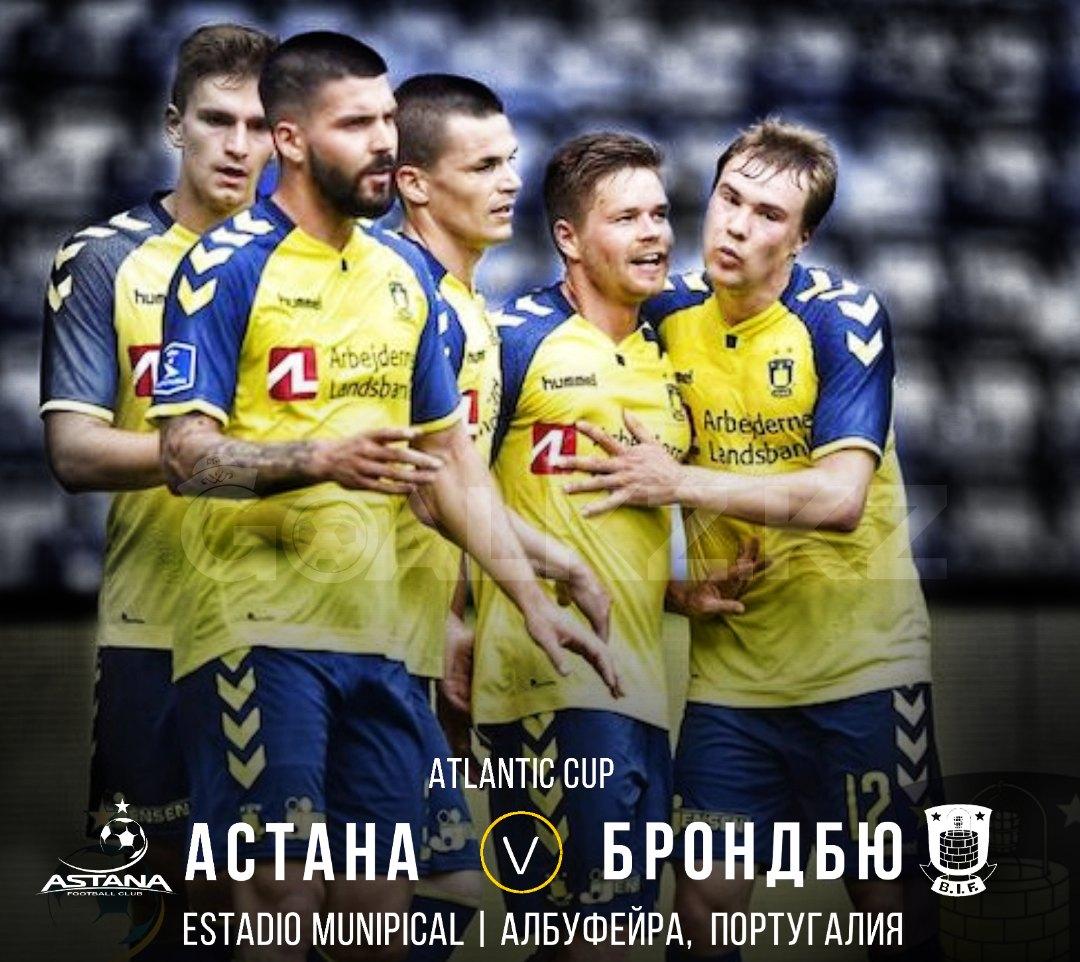 Прямая трансляция матча «Астана» — «Брондбю»