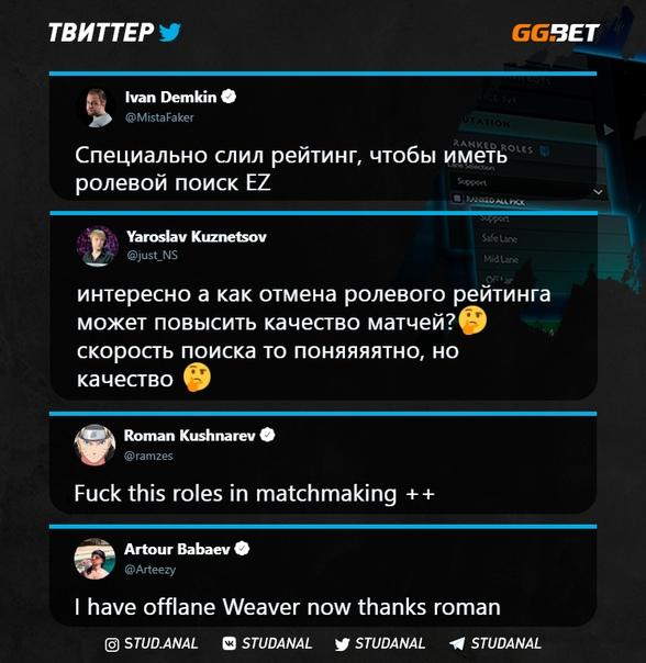 Matchmaking webhelysablonok