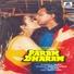 Asha Bhosle - Main Lut Jaoon