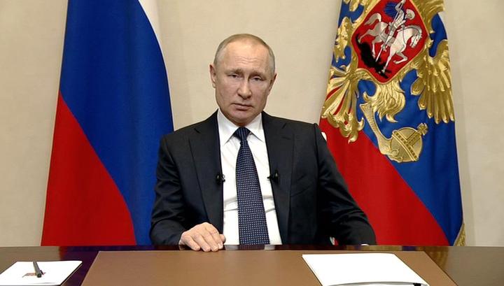 Путин обратился к гражданам