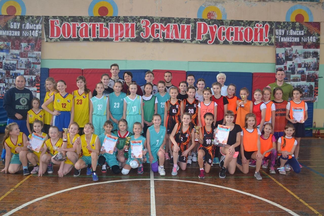 Кубок гимназии №146