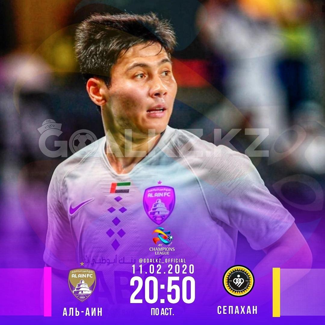 Прямая трансляция дебютного матча Бауыржана Исламхана в Лиге Чемпионов