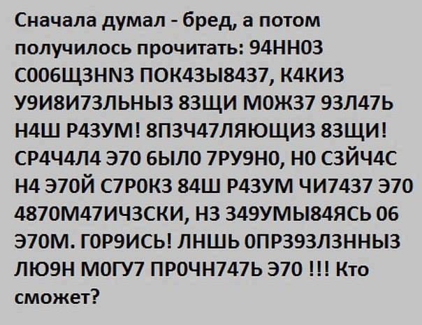 Один своеобразный тест.-