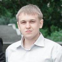 Васильев Степан