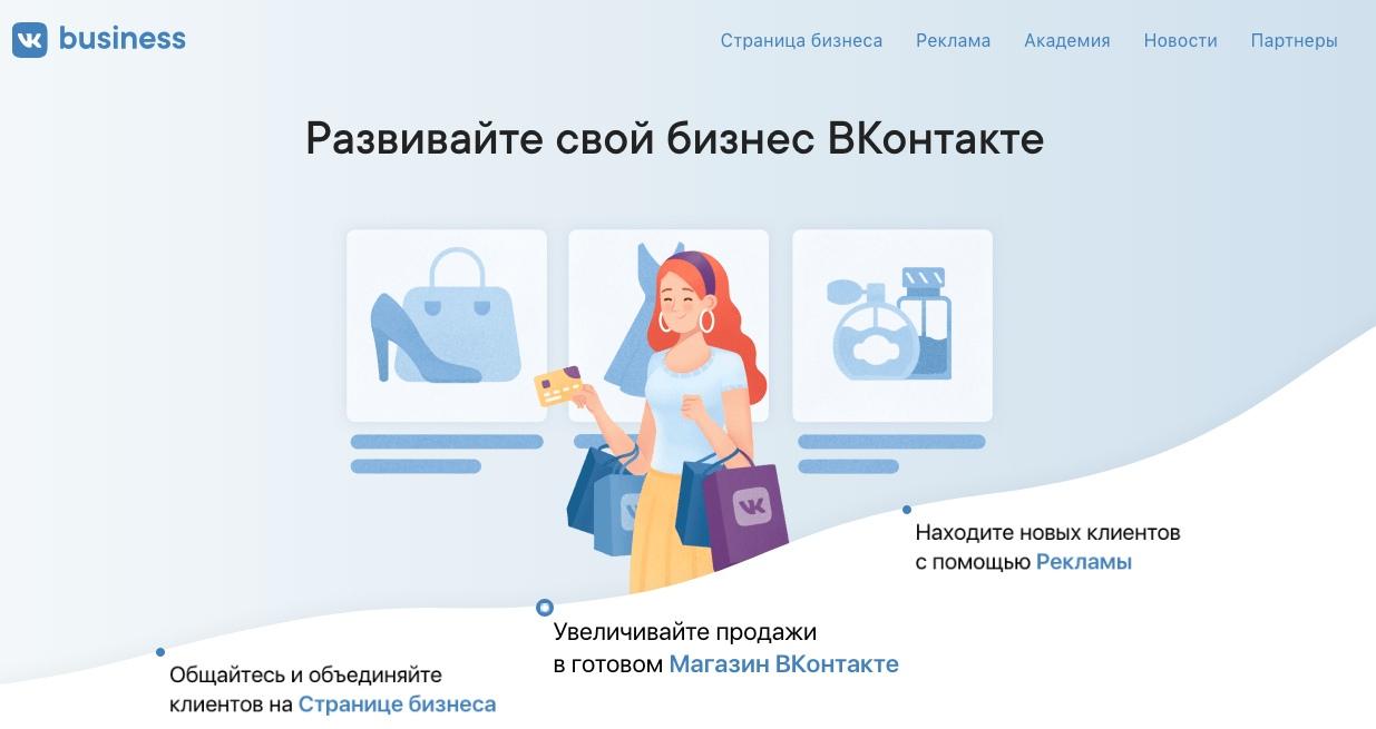 Салют, панчмастеры Пришла новость от «ВКонтакте», ребята..