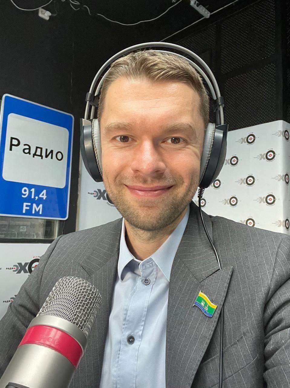 Эхо Москвы в Екатеринбурге 100 дней Алексея