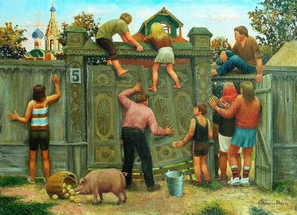 Много художников пишет про деревенскую жизнь и село, но не каждый художник сможет изобразить это так ярко с добрым юмором и душевно