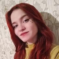 Юлия Прутова