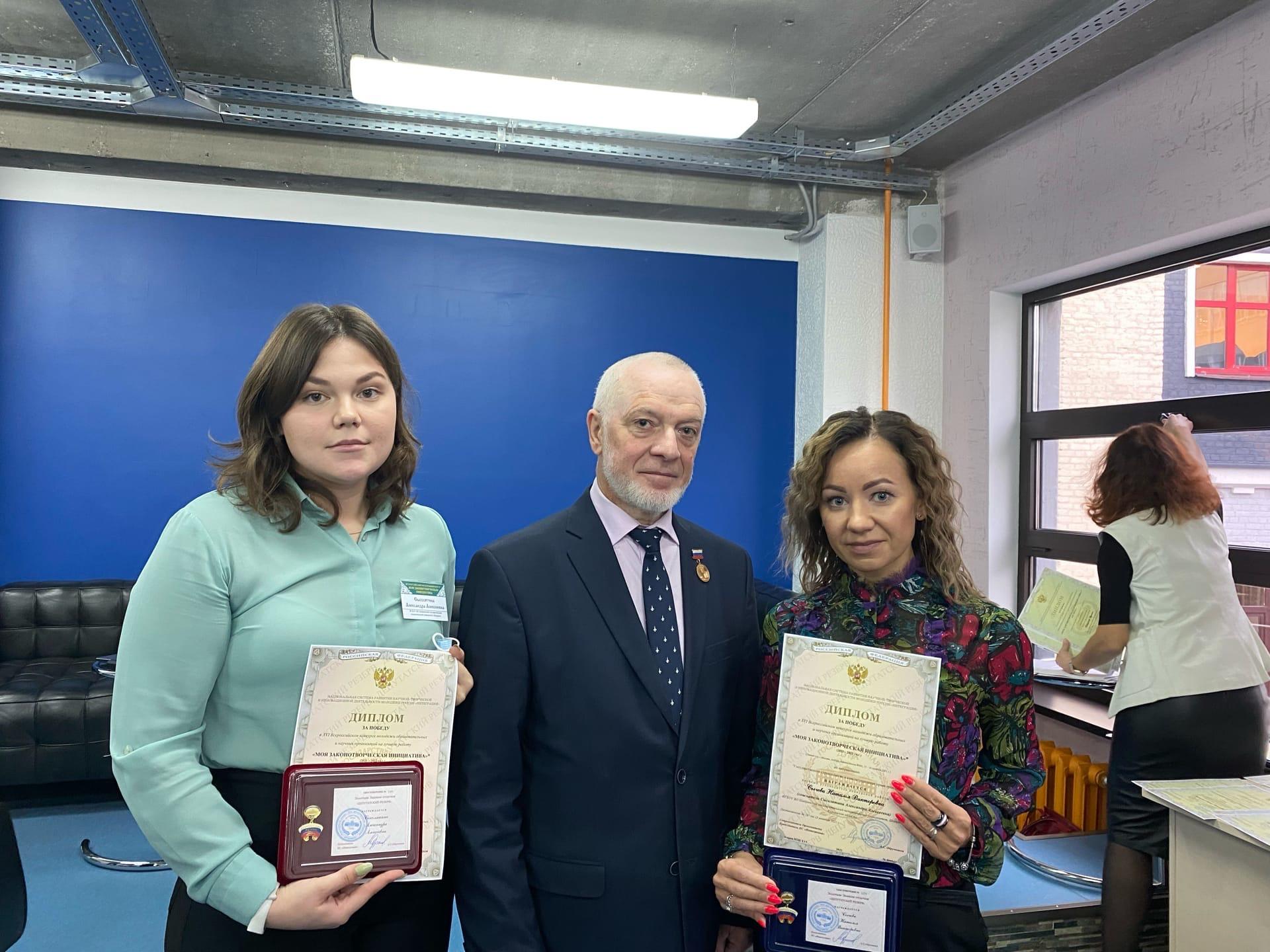 Законотворческие инициативы студентки из Шадринска высоко оценили на Всероссийском конкурсе