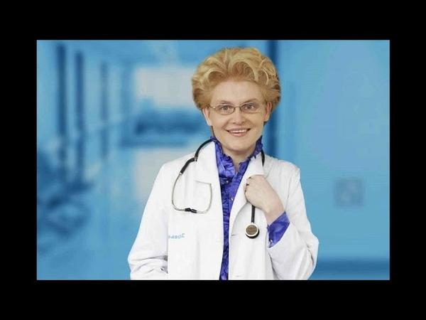 Доктор Елена Малышева Диета. Доставка правильного диетического питания