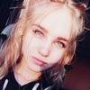 Ева Романовская