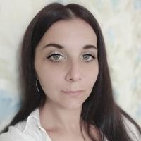 Татьяна Демчук