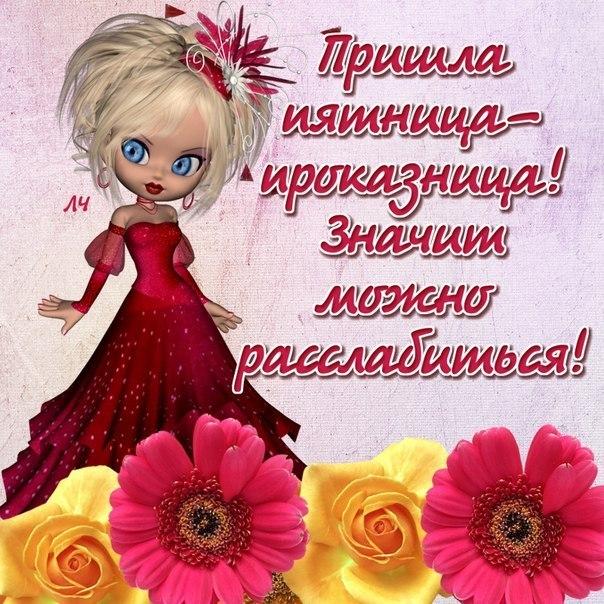 Фото русских народных праздников рисунок моча одних