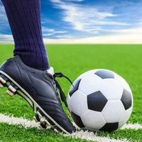 Футбол - Футбол
